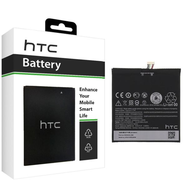باتری موبایل اچ تی سی مدل B0P9C100 با ظرفیت 2600mAh مناسب برای گوشی موبایل HTC Desire 826