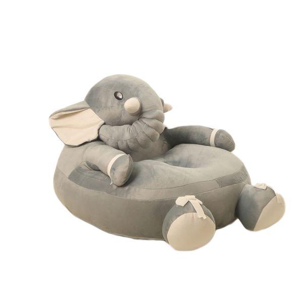 مبل کودک مدل فیل