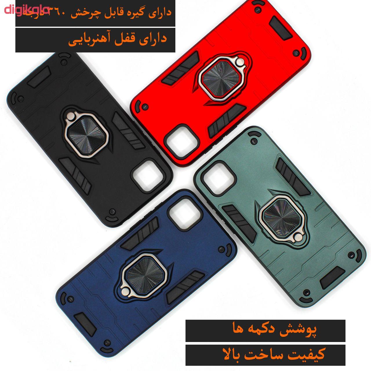 کاور کینگ پاور مدل ASH22 مناسب برای گوشی موبایل هوآوی Y5p / Y5 2020 / آنر 9S main 1 13