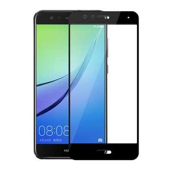 محافظ صفحه نمایش تسلا مدل Full Glue مناسب برای گوشی موبایل هوآوی P10 Lite