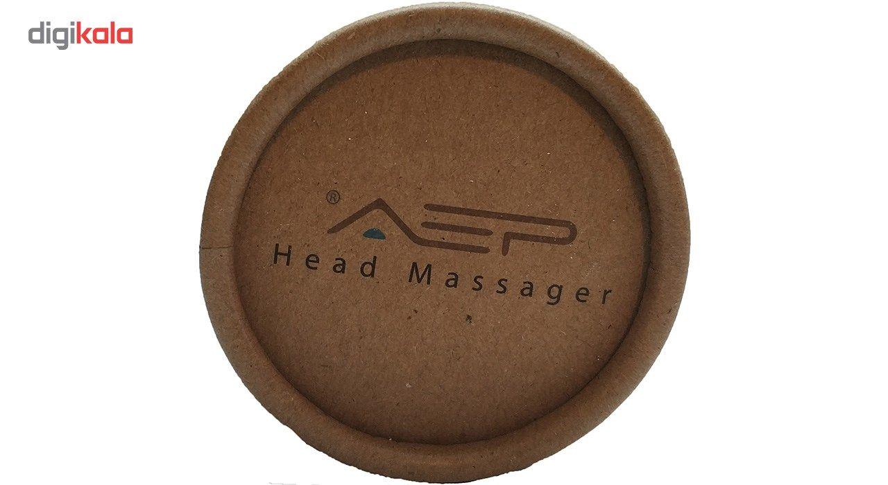 ماساژور سر AEP  مدل Head main 1 3