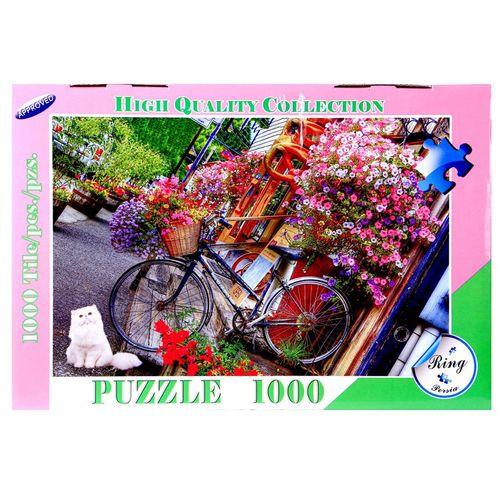 پازل 1000 تکه ترنم طرح گربه و دوچرخه به همراه یک عدد کیسه پازل ravensburger