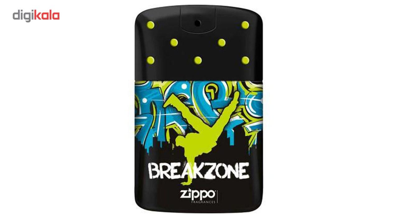 خرید اینترنتی ادو تویلت مردانه زیپو مدل BreakZone حجم 75 میلی لیتر اورجینال
