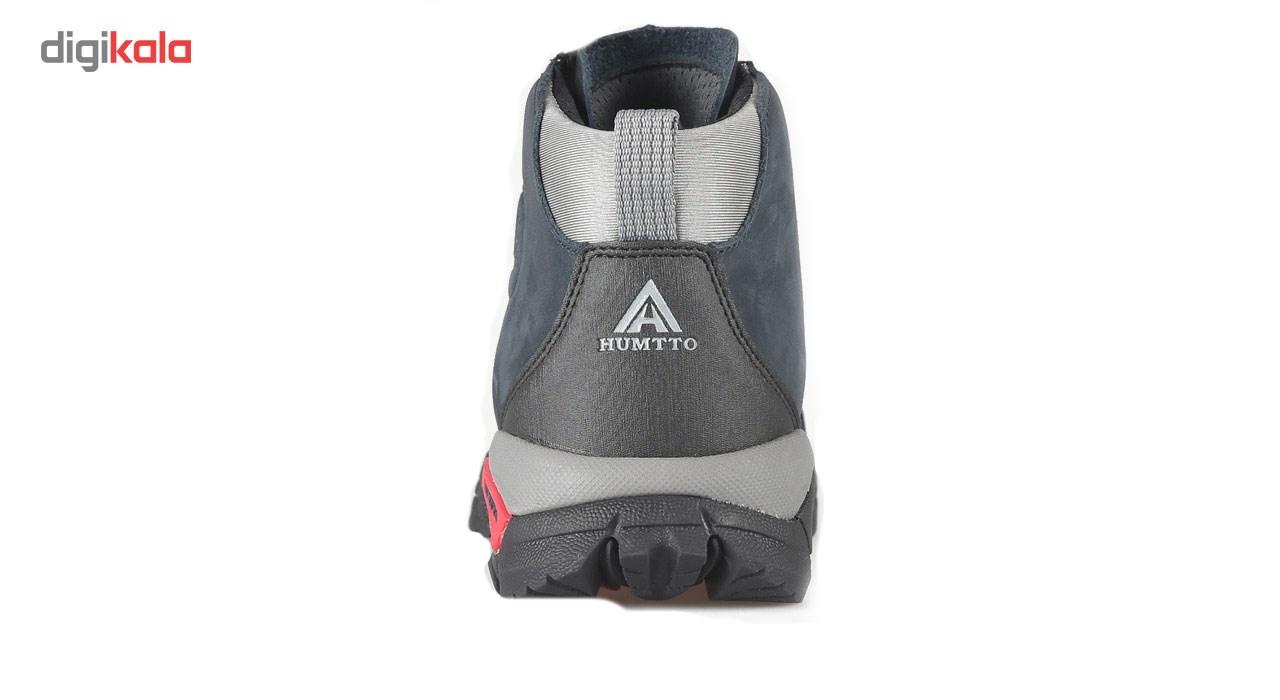 کفش کوهنوردی هامتو مدل 3-6907