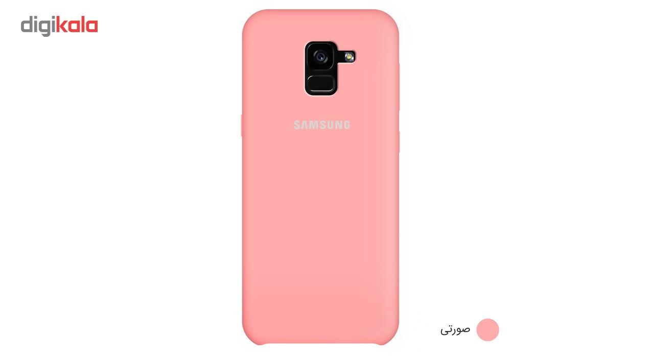 کاور سیلیکونی مناسب برای گوشی موبایل سامسونگ Galaxy A8 Plus 2018 main 1 1