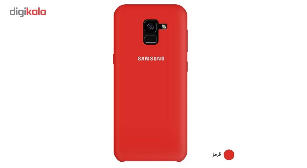 کاور سیلیکونی مناسب برای گوشی موبایل سامسونگ Galaxy A8 Plus 2018 main 1 3