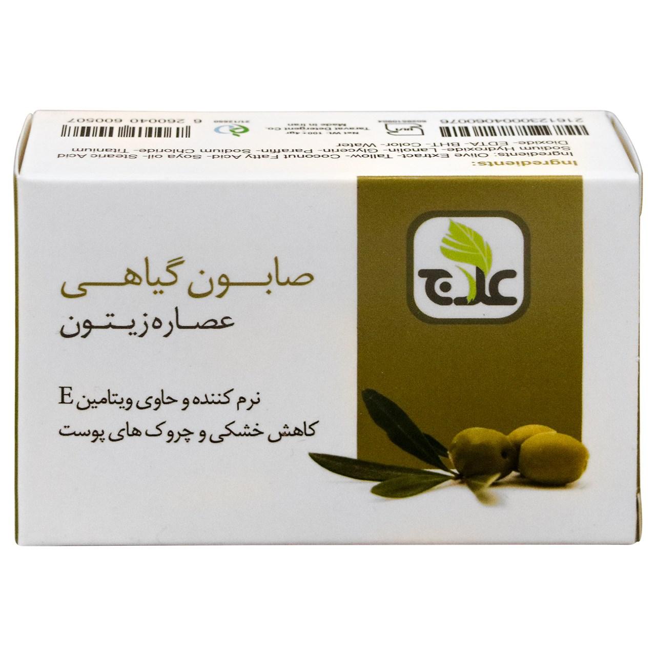 خرید                      صابون گیاهی علاج مدل عصاره زیتون مقدار 100 گرم