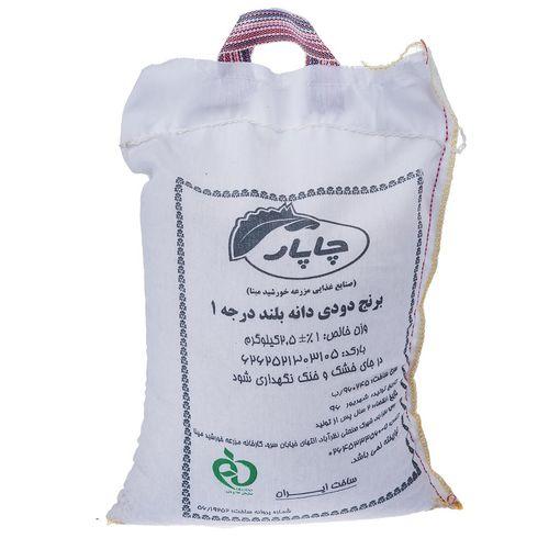 برنج دودی چاپار مقدار 2.5 کیلوگرم