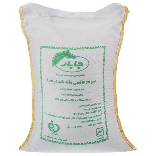 برنج هاشمی چاپار مقدار 5 کیلوگرم
