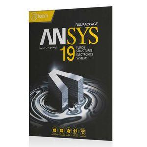 مجموعه نرم افزاری Ansys Product 19 نشر جی بی