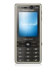 گوشی موبایل سونی اریکسون کا 810