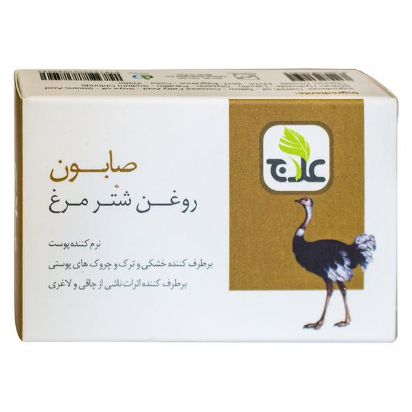 صابون ضد چروک علاج مدل روغن شتر مرغ مقدار 100 گرم