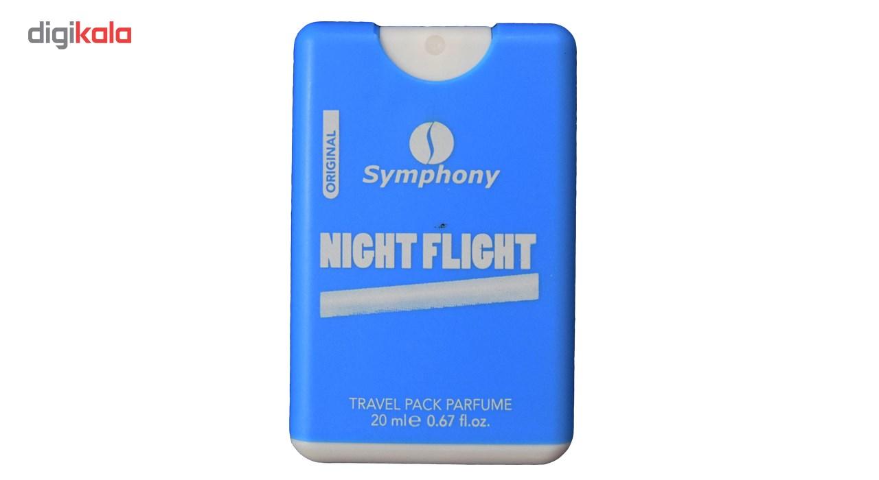 ادکلن جیبی مردانه سیمفونی مدل Night Flight حجم 20 میلی لیتر