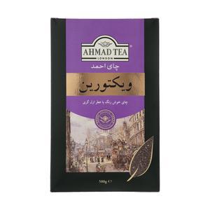 چای ویکتورین چای احمد - 500 گرم