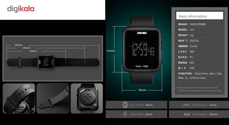 ساعت مچی دیجیتالی اسکمی مدل 1271