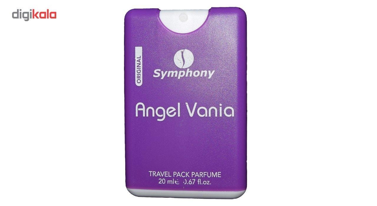 عطر جیبی زنانه سیمفونی مدل Angel Vania حجم 20 میلی لیتر main 1 1