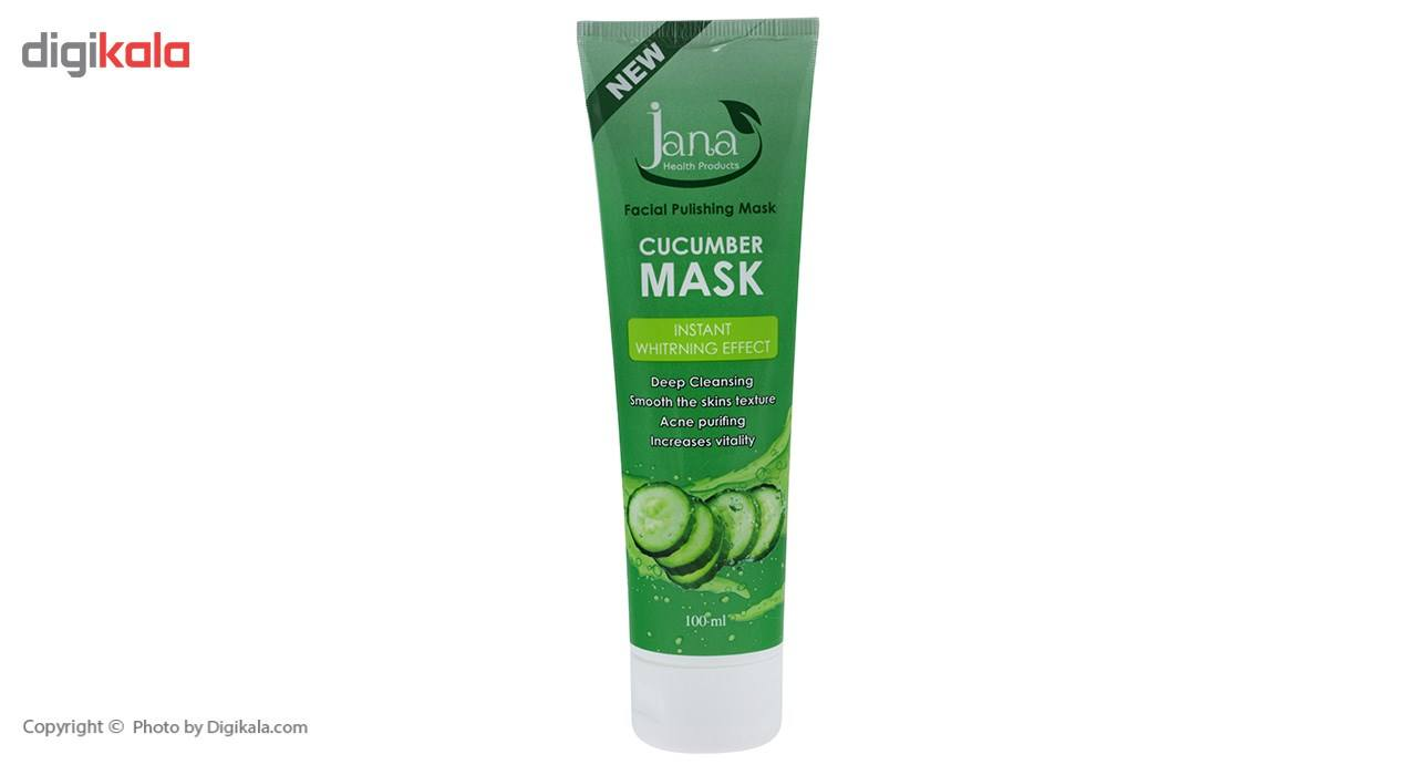 ماسک صورت جانا مدل Cucumber حجم 100 میلی لیتر main 1 1