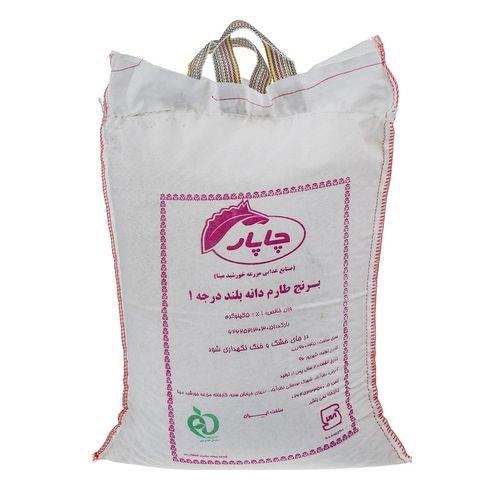 برنج طارم چاپار مقدار 5 کیلوگرم