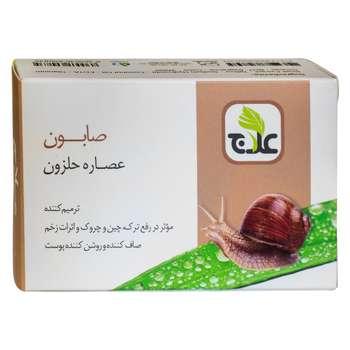 صابون علاج مدل عصاره حلزون مقدار 100 گرم