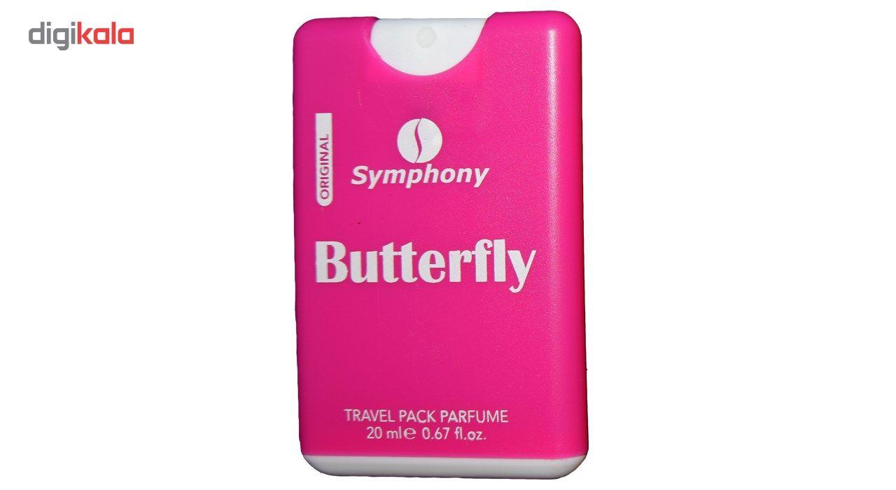 عطر جیبی زنانه سیمفونی مدل Butterfly حجم 20 میلی لیتر main 1 1