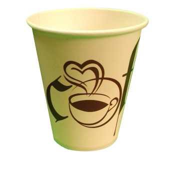 لیوان یکبار مصرف مدل کافه