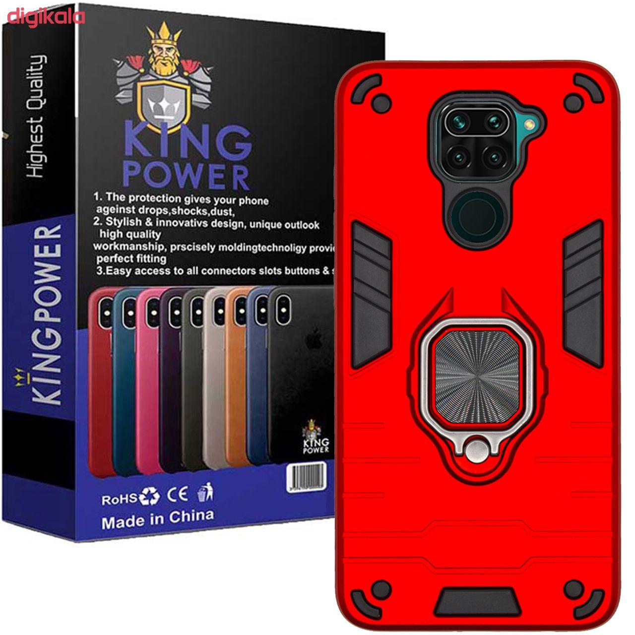 کاور کینگ پاور مدل ASH22 مناسب برای گوشی موبایل شیائومی Redmi Note 9 main 1 1