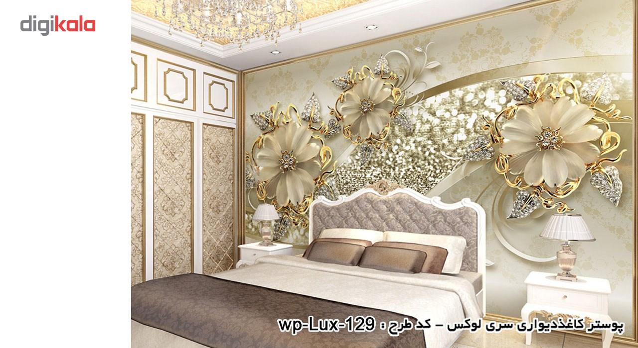 پوستر دیواری سه بعدی سری لوکس 2018 کدwp-lux-129