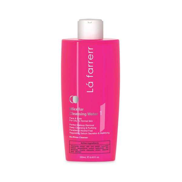 محلول پاک کننده آرایش لافارر مدل Oily to Normal Skin حجم 250 میلی لیتر