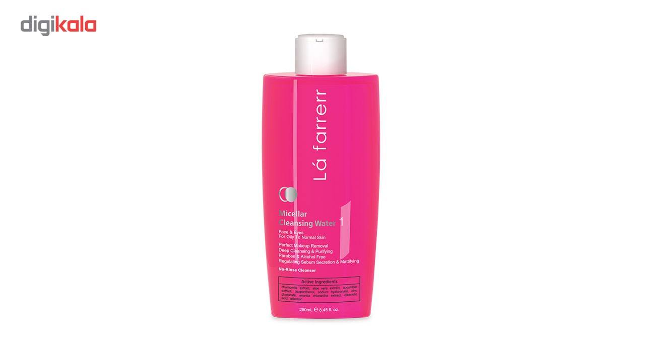 محلول پاک کننده آرایش لافارر مدل Oily to Normal Skin حجم 250 میلی لیتر main 1 1