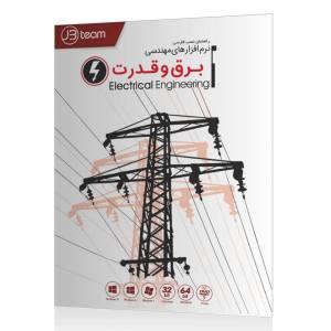 مجموعه نرم افزارهای Electrical Engineering نشر جی بی