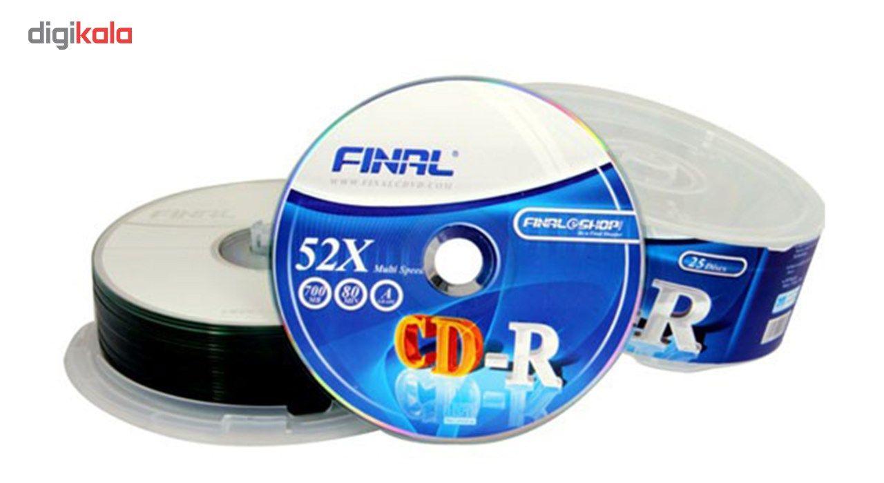 سی دی خام فینال بسته 25 عددی main 1 3