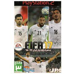 بازی fifa 2017 مخصوص PS2