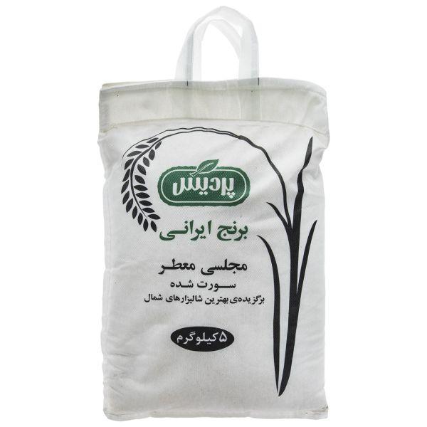برنج ایرانی پردیس مقدار 5 کیلوگرم