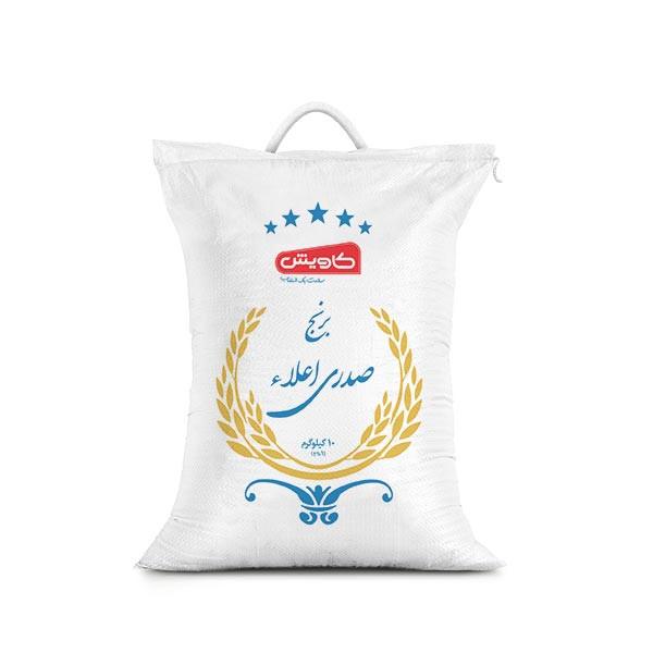 برنج صدری اعلاء کاویش10 کیلوگرم