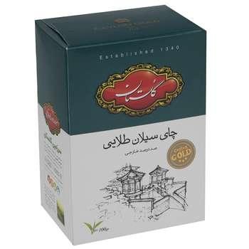 چای سیاه سیلان طلایی گلستان مقدار 100 گرم