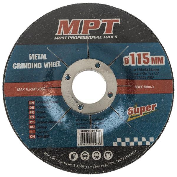 صفحه ساب فلز ام پی تی مدل MJ02001-1156