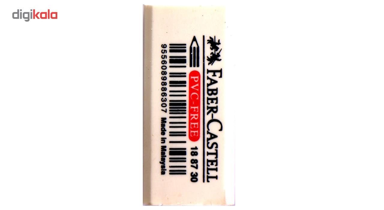 پاک کن فابر کاستل مدل PVC main 1 2