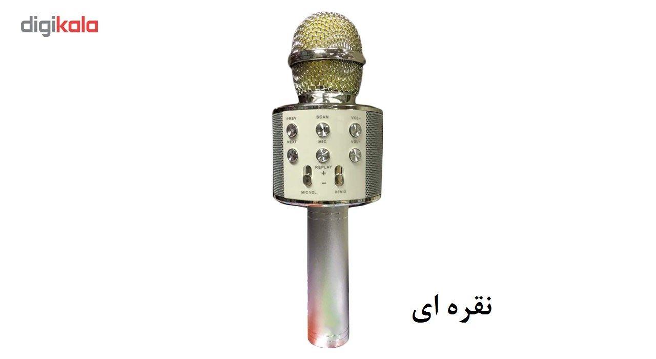 اسپیکر بلوتوثی مدل 858 main 1 9