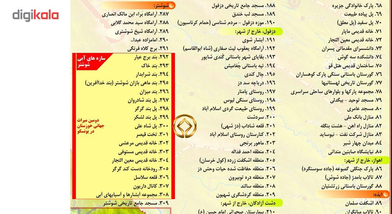 نقشه استان خوزستان