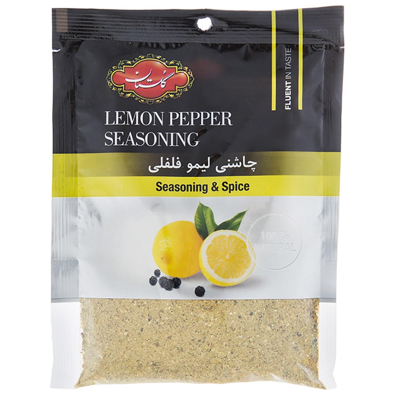 چاشنی لیمو فلفلی گلستان مقدار 75 گرم