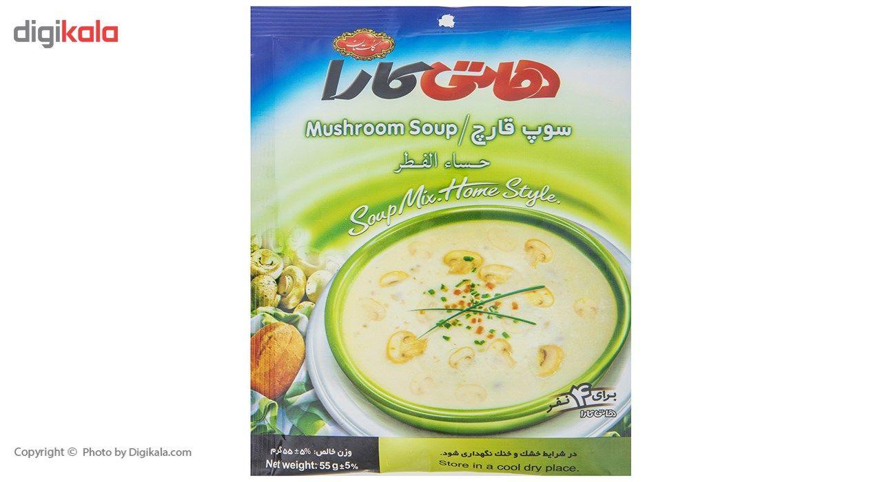 سوپ نیمه آماده قارچ هاتی کارا مقدار 55 گرم main 1 2
