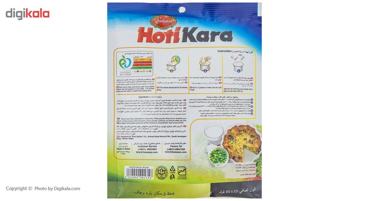 سوپ نیمه آماده قارچ هاتی کارا مقدار 55 گرم main 1 3
