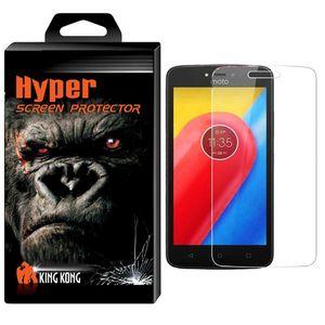 محافظ صفحه نمایش شیشه ای کینگ کونگ مدل Hyper Protector مناسب برای گوشی موتورولا Moto C Plus