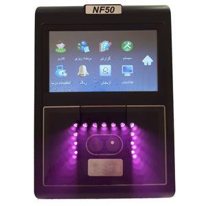 دستگاه حضور غیاب فایروال مدل NF50