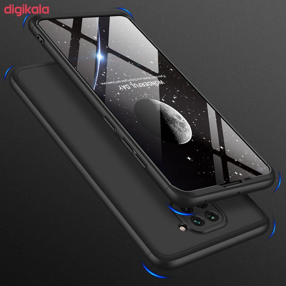 کاور 360 درجه جی کی کی مدل GK-REDMINOTE9-RMN9 مناسب برای گوشی موبایل شیائومی REDMI NOTE 9 main 1 22