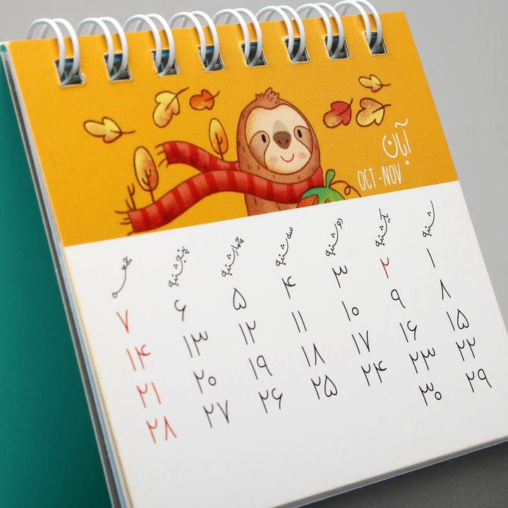 تقویم رومیزی 1400 انتشارات سیبان مدل TMBL thumb 2 9