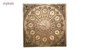 ساعت دیواری آسوریک مدل ترنج کد 2711