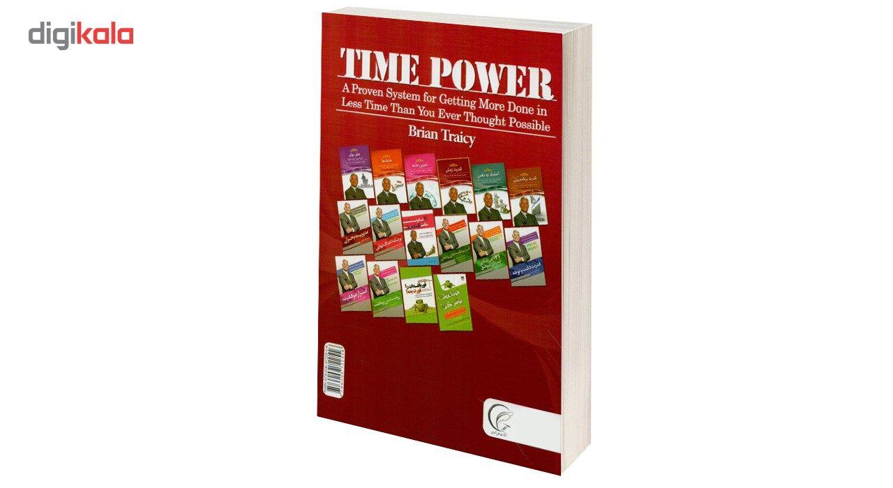 کتاب قدرت زمان اثر برایان تریسی main 1 2