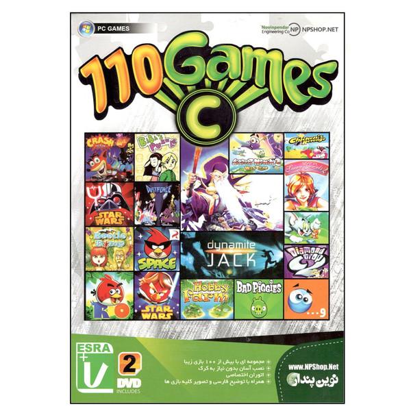 مجموعه 110 عدد بازی کامپیوتری نشر نوین پندار