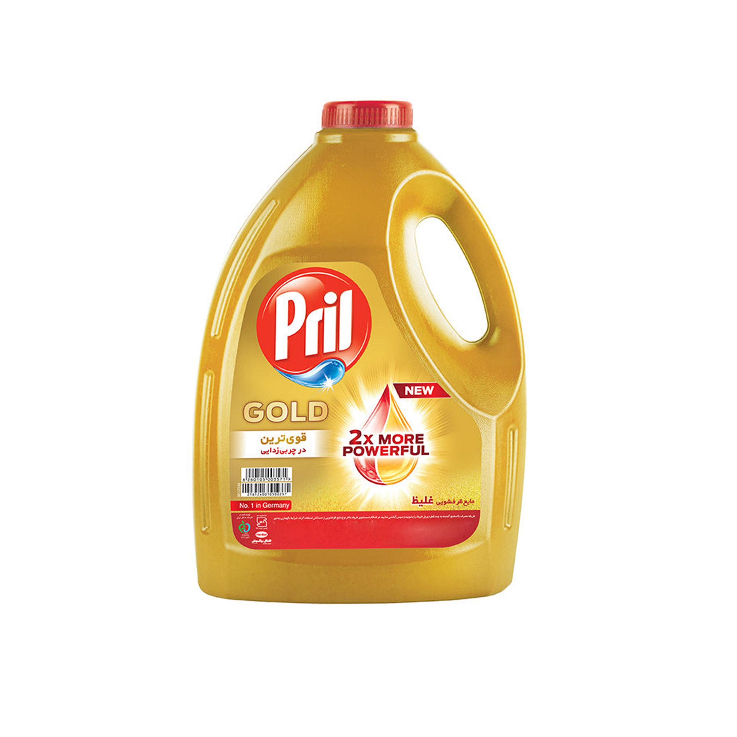 خرید                     مایع ظرفشویی پریل طلایی - 3.75 کیلوگرم